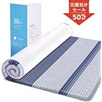 Avenco マットレス シングル 寝具 敷布団 低反発 グレー ブルー 100×200cm 厚さ4cm 凹凸構造 カバー洗える …