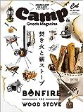 キャンプ・グッズ・マガジン Vol.9 (ATMムック)