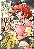 Stray Little Devil Volume 1