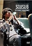 ソ・ジソブ 2011 ファンミーティング in 東京 [DVD]