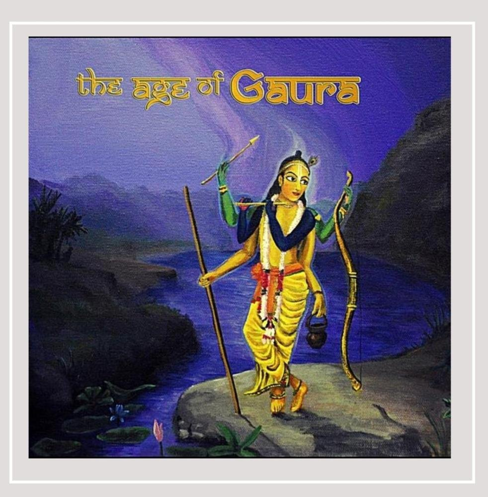 Now on sale Gifts The Age Gaura of