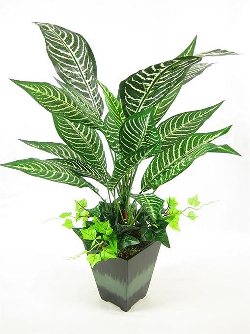 Potted Artificial Silk Dieffenbachia Bush Plant ~ artificial plants
