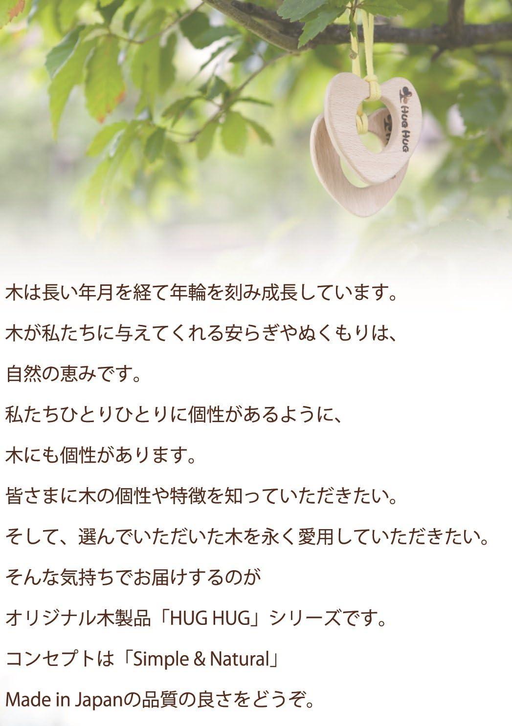 日本国内生産 丈夫で可愛い「仲良しキッチン」《 手づくり木のおもちゃHUG HUG(はぐはぐ)》