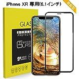 iPhone XR ガラスフィルム 【新型】 ERKI 全面保護 3Dカバー ラウンドエッジ 硬度9H 飛散防止 さらさらタッチ 高感度 高透過率 指紋防止 気泡レス 貼り付け簡単 6.1インチ アイフォン テンアール フィルム(ブラック)