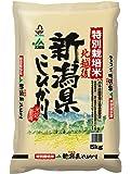 【精米】新潟県北越後産 特別栽培米白米 こしひかり 5kg 平成30年産