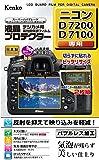 Kenko 液晶保護フィルム 液晶プロテクター Nikon D7200/7100用 KLP-ND7200