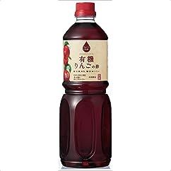 内堀醸造 フルーツビネガー有機りんごの酢