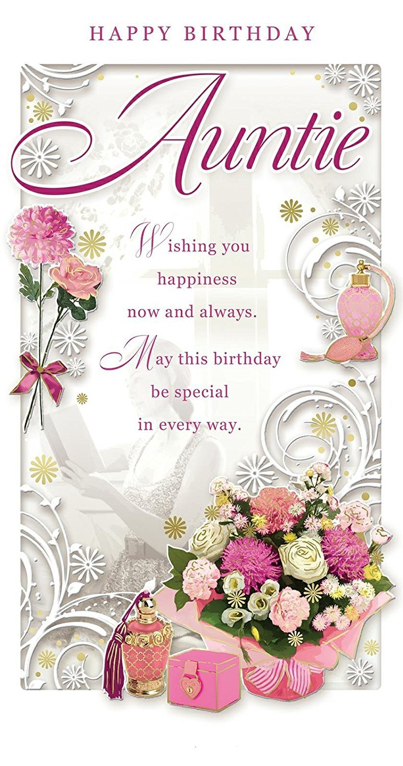 Auntie Birthday Card Happy Birthday Flower Bouquet Perfume