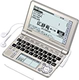 CASIO Ex-word 電子辞書 XD-SF6200GD シャンパンゴールド 音声対応 100コンテンツ 多辞書総合モデル 5.3型液晶クイックパレット付き