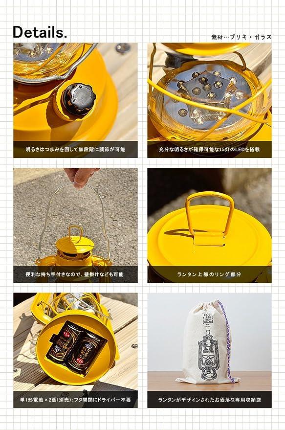 Bruno Picnic Series BOL001-YE - Linterna LED (Amarillo ...