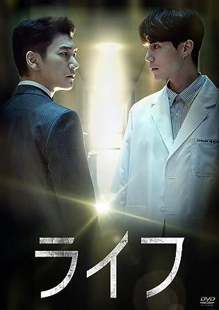 [DVD]ライフ DVD-BOX1