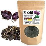 [Medicinal Korean Herb] Perilla Frutescens ( Perillae Folium / Zisuye / 자소엽 ) Dried Loose leaves 3oz ( 86g )