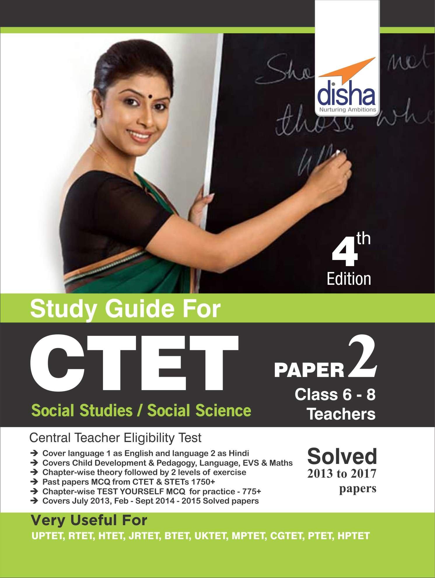 Buy Study Guide for CTET Paper 2 (Class 6 - 8 Teachers