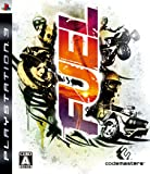 FUEL(フューエル) - PS3