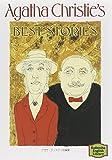 アガサ・クリスティ短編集―Agatha Christie's best stories 【講談社英語文庫】