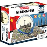 4D Cityscape Shanghai, China Time Puzzle