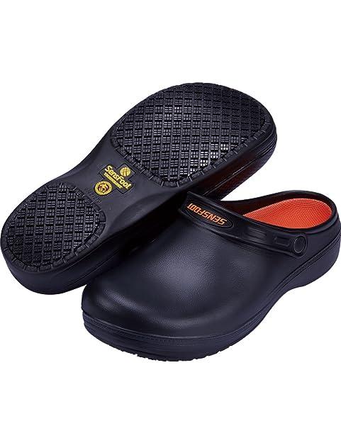 Buy SensFoot Slip Resistant Chef Clogs