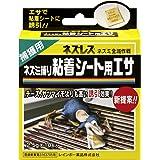 レインボー薬品 ネズミ捕り粘着シートガゴ用エサ 2.5g×10