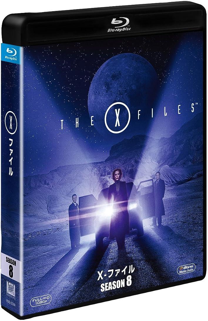 可能にする召喚する祖先X-ファイル シーズン6(SEASONS ブルーレイ?ボックス) [Blu-ray]