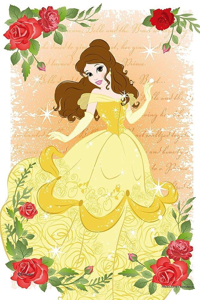 ディズニー 美女と野獣 Belle iPhone(640×960)壁紙 画像71090 スマポ