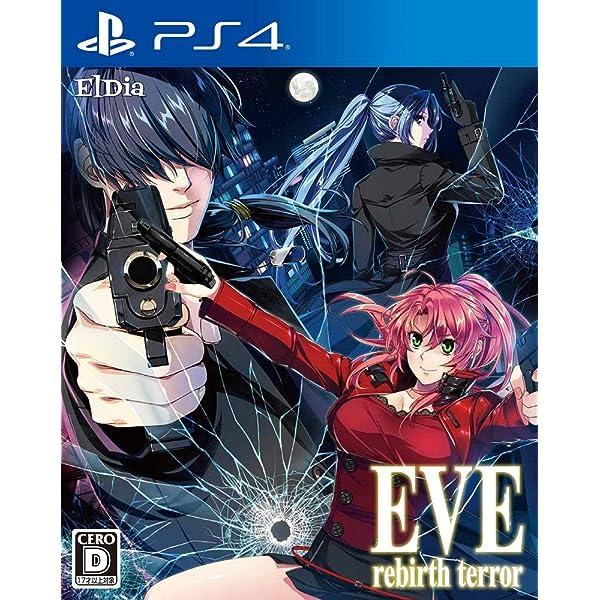 EVE rebirth terror (イヴ リバーステラー) – PS4