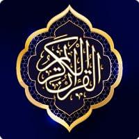 Quran Player Offline