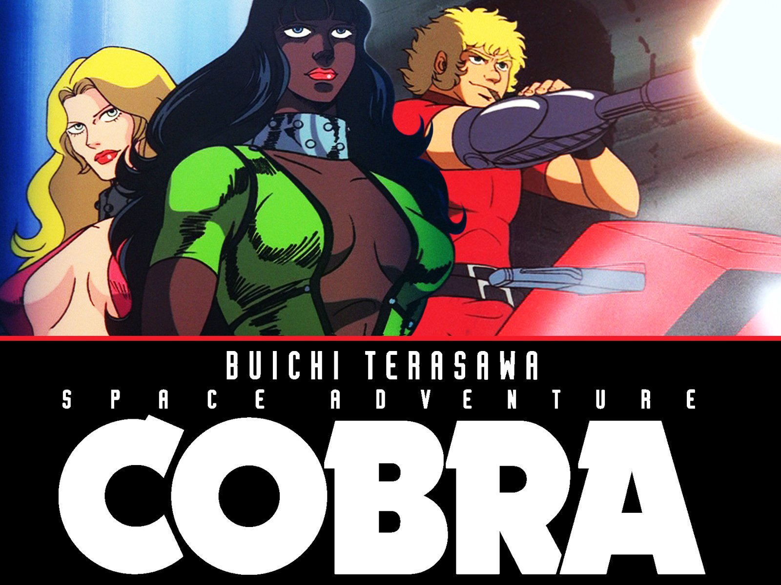 Amazoncom Watch Space Adventure Cobra Season 1 English