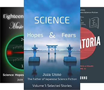 Science: Hopes & Fears