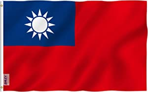 Anley Fly Breeze 3x5 Feet Taiwan Flag - Vivid Color and Fade Proof - Canvas Header and Double Stitched - Republic of China Flags Polyester with Brass Grommets 3 X 5 Ft