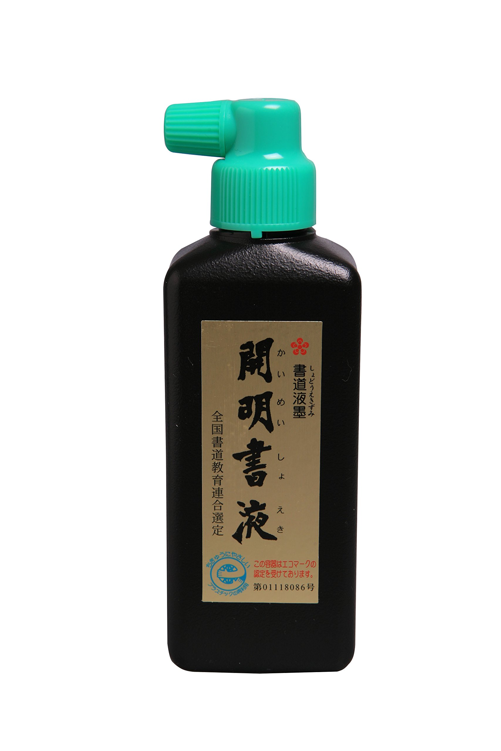 Kaimei Sumi Ink 180 Ml (Basic Pack) (Japan Import)