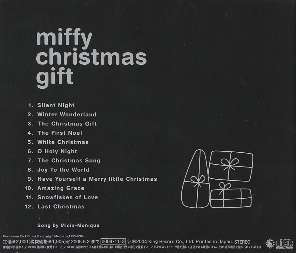 V.A. - MIFFY: CHRISTMAS GIFT - Amazon.com Music