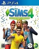 The Sims 4 Deluxe Party Edition 【限定版同梱物】・「ライフ・オブ・ザ・パーティ・パック」デジタルコンテンツ・「アップ・オール・ナイト」デジタルコンテンツ・「スゴいアニマルハット」デジタルコンテンツ 同梱 & 【予約特典】Perfect Patio Stuff (DLコード) 同梱 - PS4