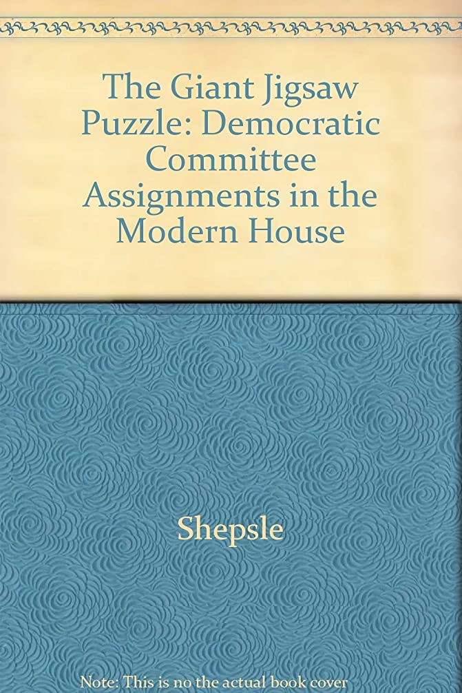 彼女独立して訴えるThe European Parliament's Committees (Routledge / Uaces Contemporary European Studies)