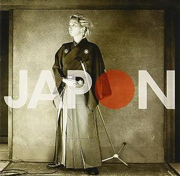 175r japon