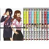 ホリミヤ コミック 1-11巻 セット