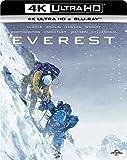 エベレスト (4K ULTRA HD + Blu-rayセット)