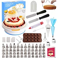 165 pcs Cake Decorating Supplies Kit by Cake Decorating District - includes 48 Icing Tips - Silicone Pastry Bag and…
