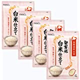 新ファンケル(FANCL) 発芽米 ふっくら白米仕立て 4kg 1箱(1kg×4袋)