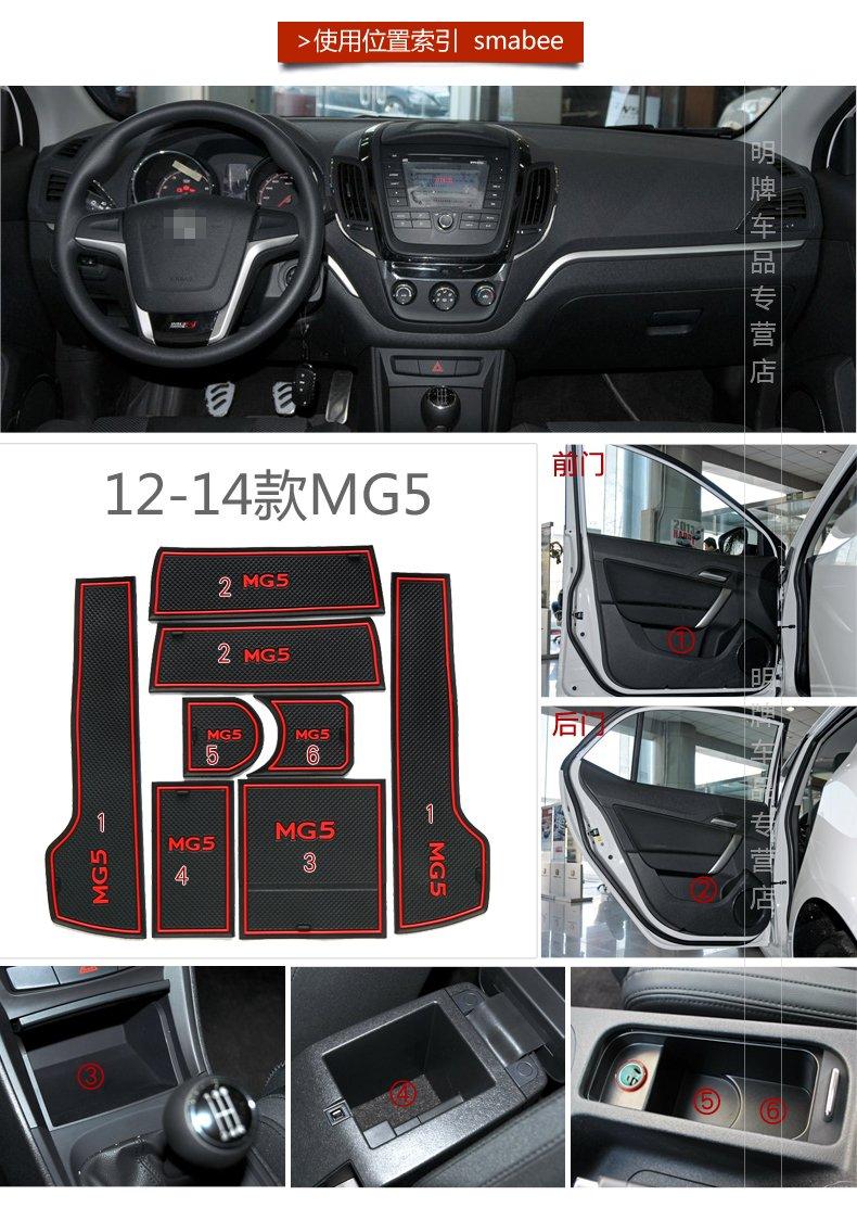 Hireno Gate slot pad For MG MG6 2010-14 Interior Door Pad//Cup Non-slip mats red