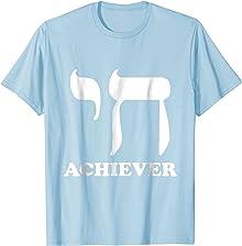 Chai Achiever Funny Hebrew Jewish T-Shirt