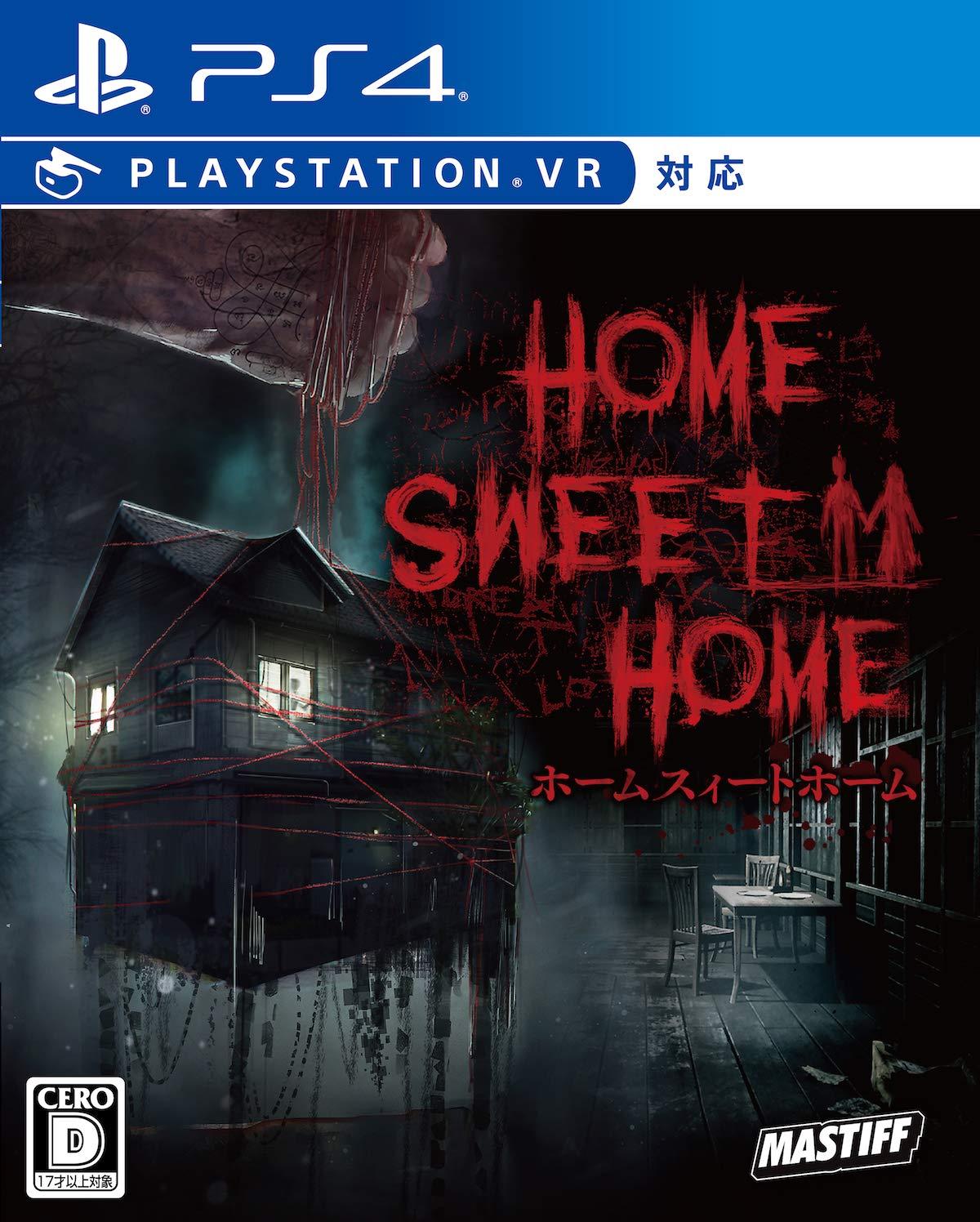 HOME SWEET HOME - PS4 (【永久封入特典】「HOME SWEET HOME」キャラクター・アバター プロダクトコード & 【Amazon.co.jp限定特典】オリジナルPC壁紙 配信 同梱)