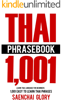 Collins gem thai phrasebook and dictionary collins gem ebook thai phrasebook learn thai language for beginners 1001 easy to learn thai phrases fandeluxe Image collections