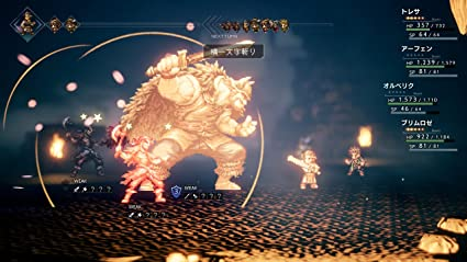 Square Enix Octopath Traveler Ningtendo Switch [Region Free ...