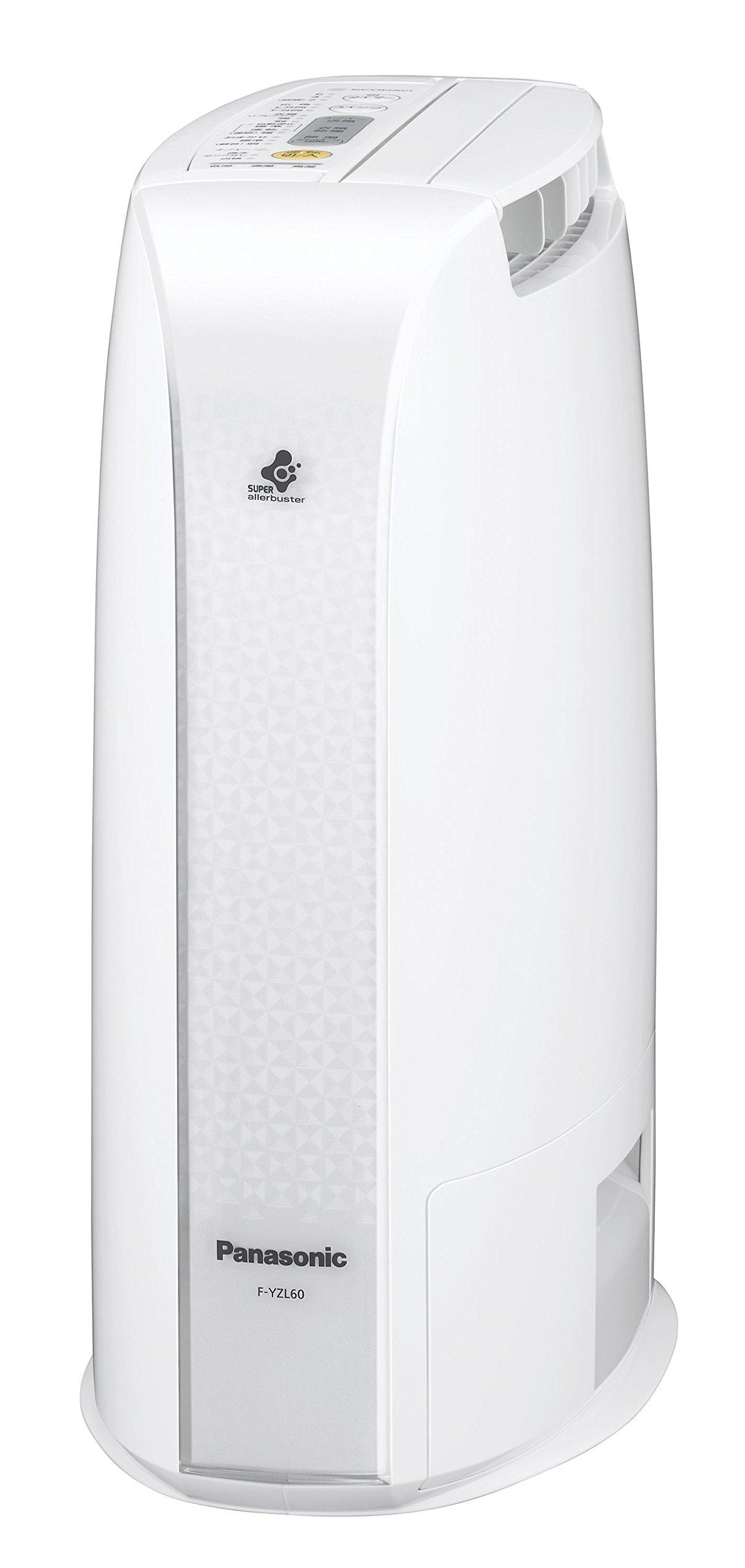 Panasonic Global Eco Navi desiccant system clothes dryer dehumidifier white F-YZL60-W