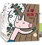 宫西达也绘声绘色精选图画书(套装共6册)(恐龙系列作者、绘本大师宫西达也的爱心力作!)