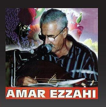 music chaabi gratuit amar ezzahi