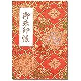 御朱印帳 40ページ 蛇腹式 ビニールカバー付 柄H 花菱 ピンク
