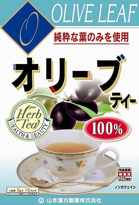 山本漢方製薬 オリーブティー100%