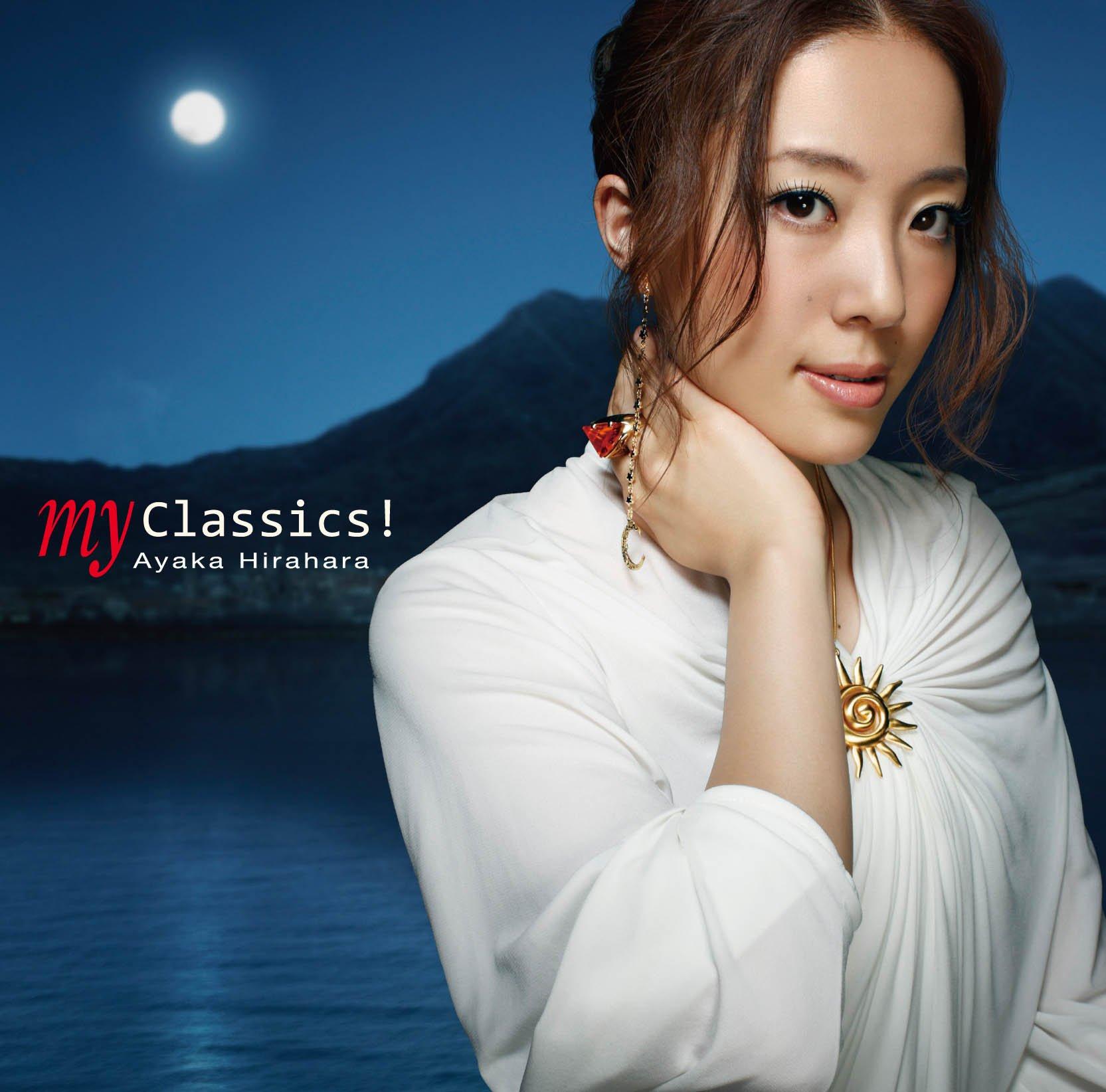 平原綾香 (Ayaka Hirahara) – my Classics! [Mora FLAC 24bit/96kHz]