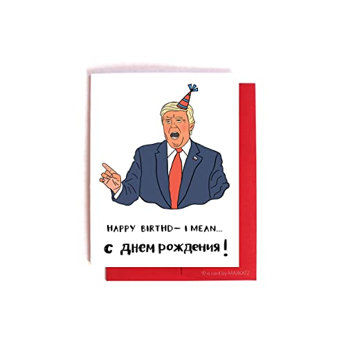 Image Unavailable Not Available For Color Donald Trump Russian Birthday Wishes Card